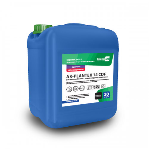 AK - PLANTEX 14 CDF, 20 л, Для щелочной мойки с дезинфицирующим действием