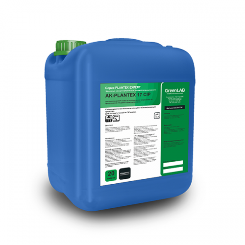 AK - PLANTEX 17 CIP, 20 л, Для щелочной CIP мойки от органических загрязнений на предприятиях пищевой промышленности