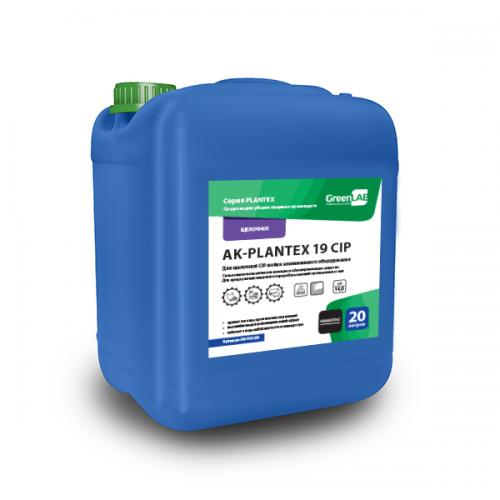 AK - PLANTEX 19 CIP, 20 л, Для щелочной CIP мойки алюминиевого оборудования