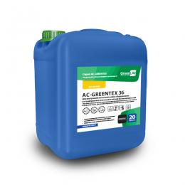 AC - GREENTEX 36, 20 л, Для внутренней кислотной мойки оборудования на предприятиях молочной и мясной промышленностей