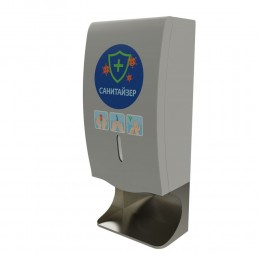 Сенсорный диспенсер для бесконтактной дезинфекции рук антисептиком, настенный