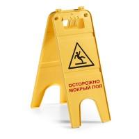 Знаки безопасности и предупреждения