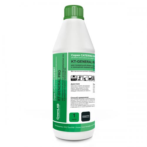 KT - GENERAL PRO, 1 л. Для генеральной уборки и дезинфекции кухонных зон и помещений пищевого производства
