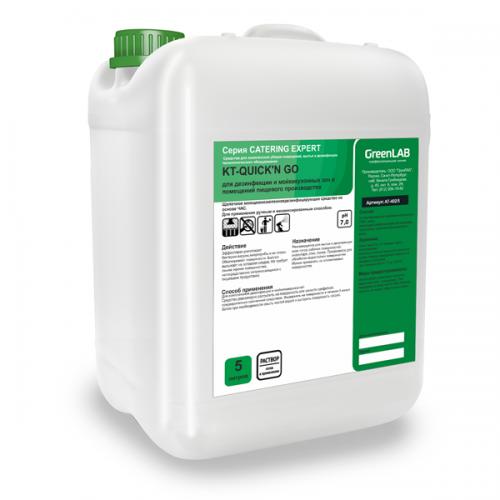 KT - QUICK'N GO, 5 л. Для быстрой дезинфекции поверхностей в кухонных зонах и помещениях пищевых производств