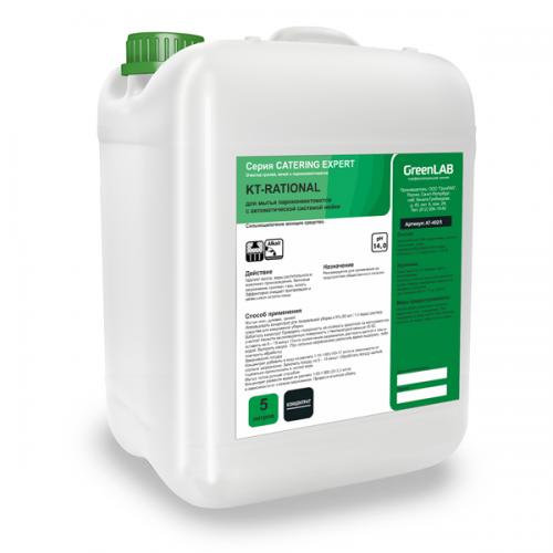 KT - RATIONAL, 5 л. Для мытья пароконвектоматов с автоматической системой мойки