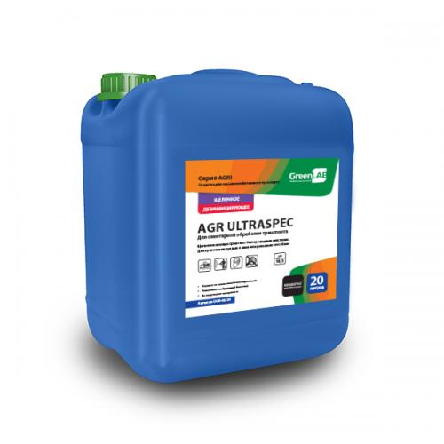 AGR ULTRASPEC, 20 л. Для санитарной обработки транспорта.