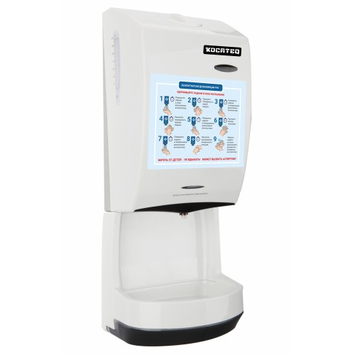 Сенсорный дезинфектор для рук HS BIOPROTECT PRO c амортизатором, бесконтактный настенный для обработки рук с антисептиком, пластиковый, объем 1500 мл.