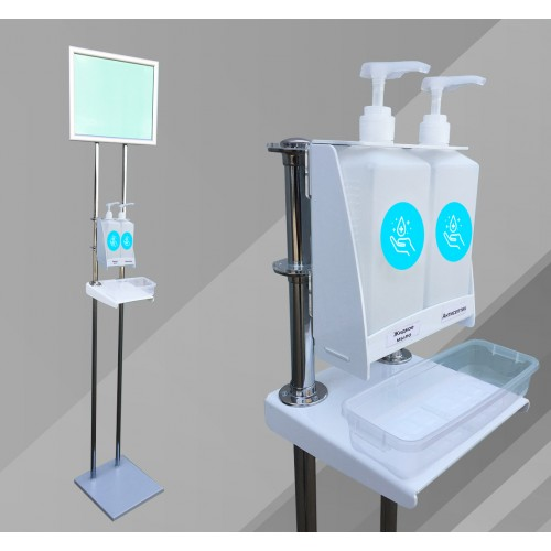 Мобильная стойка с двойными дозаторами для дезинфекции рук