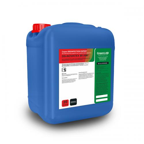 DS - NOVATEX 80 AMF, 20 л, Для совмещенной мойки и дезинфекции оборудования на предприятиях пищевой промышленности