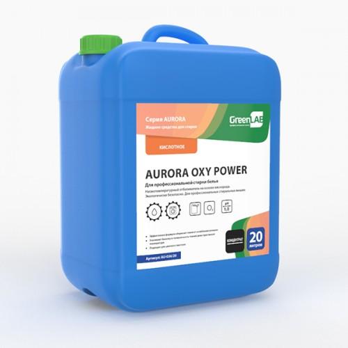 AURORA OXY POWER, 20 л. для профессиональной стирки белья