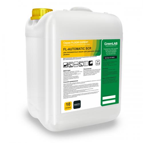 FL - AUTOMATIC SCR, 10 л.  для поломоечных машин для удаления следов резины