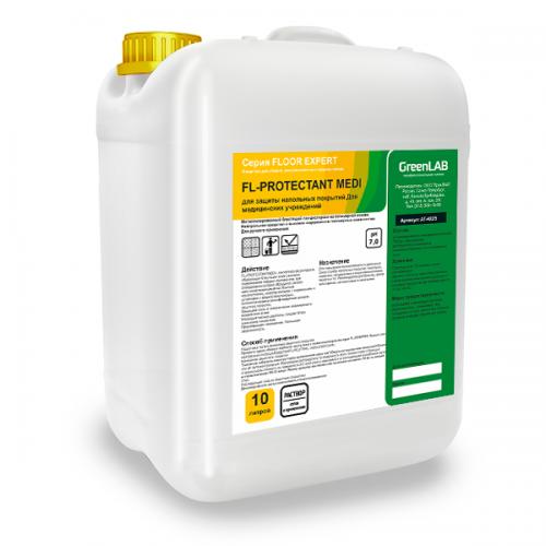 FL - PROTECTANT MEDI, 10 л.  для защиты напольных покрытий. Для медицинских учреждений