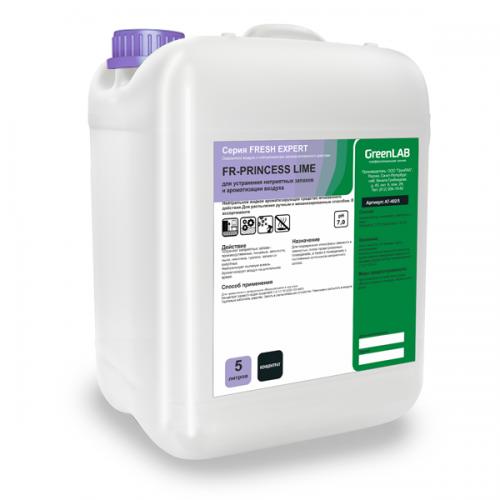 FR - PRINCESS LIME, 5 л. для устранения неприятных запахов и ароматизации воздуха