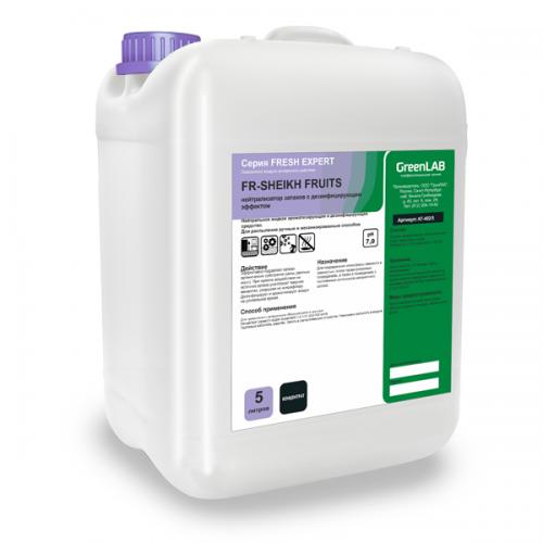 FR - SHEIKH FRUITS, 5 л. нейтрализатор запахов с дезинфицирующим эффектом
