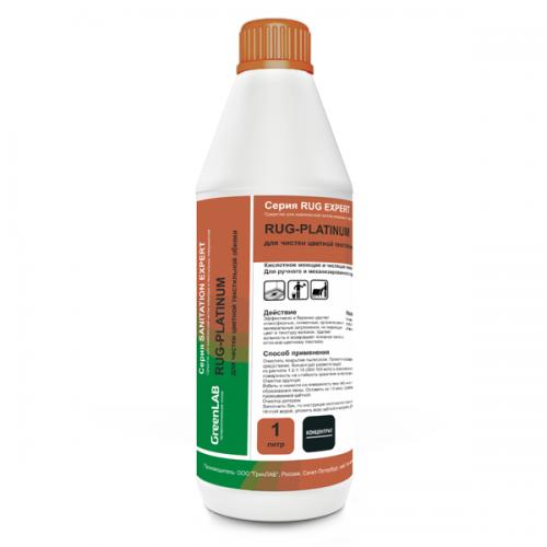 RUG - PLATINUM, 1 л, - кислотное моющее и чистящее пенное средство