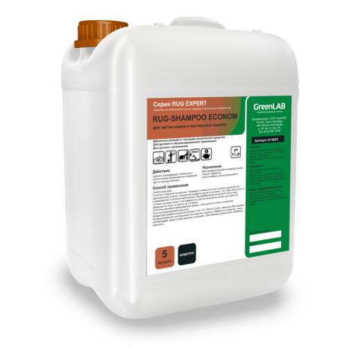 RUG - SHAMPOO ECONOM, 5 л. - для чистки ковров и текстильных изделий