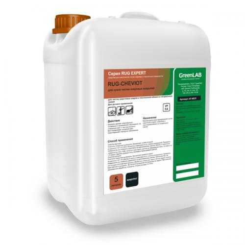RUG - CHEVIOT, 5 л. - для чистки шерстяных ковров и текстильной обивки из натуральных тканей