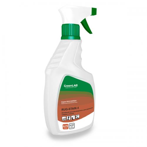 RUG - STAIN 4, 0.75 л, - aктивный пятновыводитель для удаления следов и запаха мочи, меток животных, рвотных масс