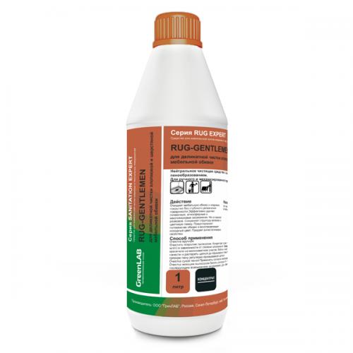 RUG - GENTLEMEN, 1 л. - для чистки шерстяных ковров и текстильной обивки из натуральных тканей