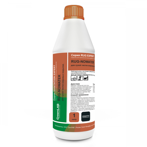 RUG - NOWATER, 1 л. -  для сухой чистки ковровых покрытий