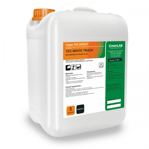 TEC - WHITE TRACK, 5 л. для удаления гипсовой пыли