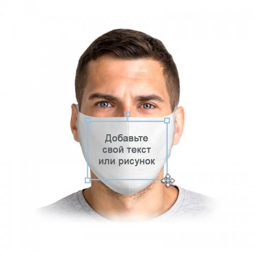 Маска защитная для лица с вашим фирменным логотипом