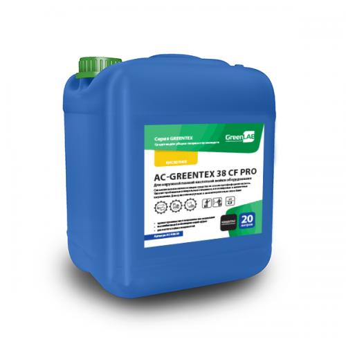 AC - GREENTEX 38 CF PRO, 20 л. Для наружной пенной кислотной мойки оборудования