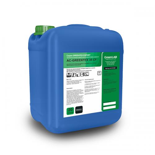 AC - GREENTEX 35 CF, 20 л. Для внешней кислотной мойки от минеральных и легких органических загрязнений