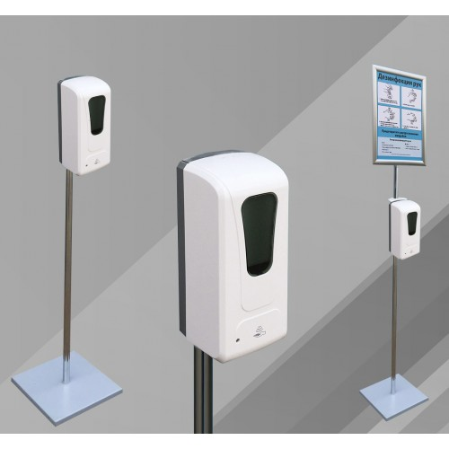 Сенсорный дозатор для антисептика спрей для обработки рук с мобильной напольной стойкой, обьем 1000 мл.
