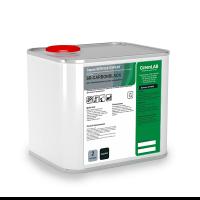 Для уборки автосервисов, производственных и складских помещений (Серия SERVICE EXPERT)