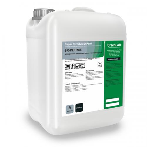 SR - PETROL, 5 л. - для удаления технических масел и нефтепродуктов