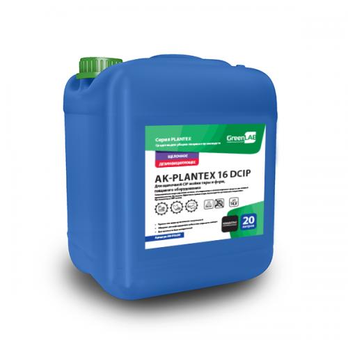 AK - PLANTEX 16 DCIP, 20 л. Для щелочной CIP мойки тары и форм, пищевого оборудования