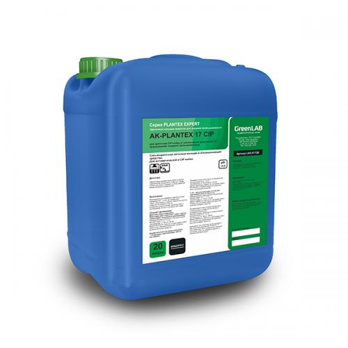 AK - PLANTEX 17 CIP, 20 л. Для щелочной CIP мойки от органических загрязнений на предприятиях пищевой промышленности