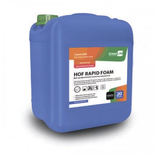 HOF RAPID FOAM, 20 л. Санитарно-гигиенический продукт для профилактики копытного дерматита крупного рогатого скота, овец и коз