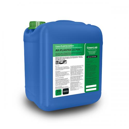 AK - PLANTEX 23 PVH, 20 л, Для мойки тары и оборудования на предприятиях пищевой и пивобезалкогольной промышленности