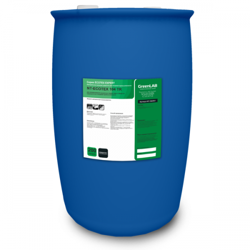 NT - ECOTEX 104 TR, 200 л, Для ополаскивания различных видов тары и форм на предприятиях пищевой промышленности
