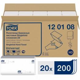 Полотенца бумажные листовые Tork Universal 20108 H3 ZZ-сложения 1-слойные 20 пачек по 250 листов