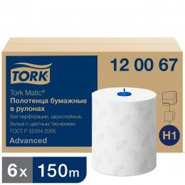 Полотенца бумажные в рулонах Tork Matic 120067 H1 2-слойные 6 рулонов в упаковке по 150 метров