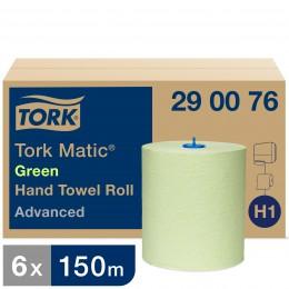 Полотенца бумажные в рулонах Tork Matic 290076 Зелёный H1 2-слойные 6 рулонов в упаковке по 150 метров