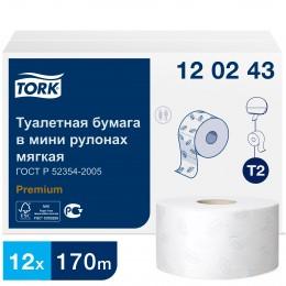 Туалетная бумага рулонная Tork 120243 2-слойная 12 рулонов по 170 м