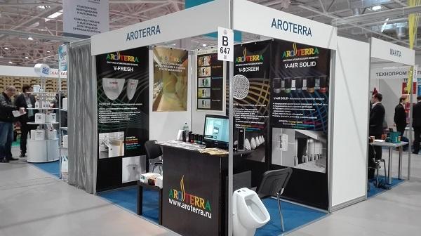 Aroterra приняла участие в выставке CleanExpo KRASNODAR 2017